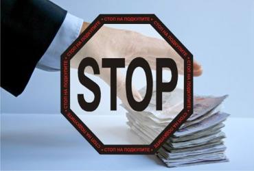 Корупційними діяннями чиновників спричинено збитки на суму 140,1 тис. грн