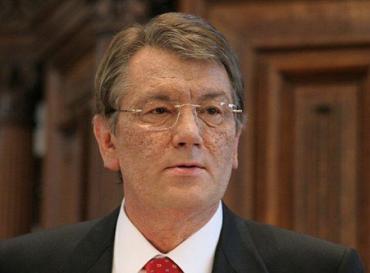 Віктор Ющенко відвідає Ужгород з офіційним візитом
