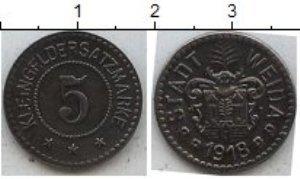 Монеты третьего рейха не проехали через украинскую границу