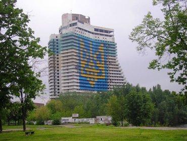 Верховная Рада не спросив мнения жителей переименовала Днепропет