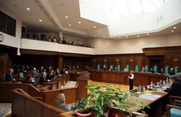 В КС поступило представление 50 народных депутатов