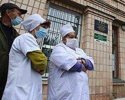 В Украине зафиксирован 1 млн 192 тыс. 481 случай заболевания