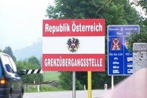 Венгрия; квалифицированные работники уезжают в Австрию