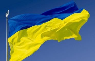 День Державного Прапора відзначається щороку 23 серпня
