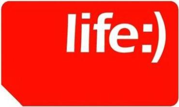 Шлюз life:) активирован во всех приграничных областях Украины