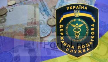 За листопад до Зведеного бюджету мобілізовано 140,9 млн. грн.