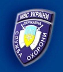 """В Ужгороді відбулися оперативно-тактичні навчання """"Титану"""""""