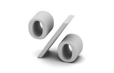 В ноябре тарифы на ЖКП повысились на на 0,8%