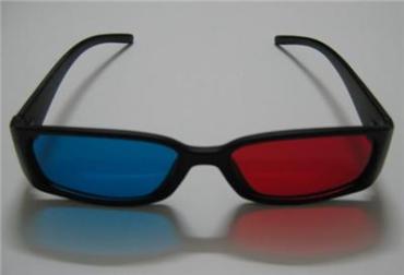 Виноградівська митниця: Подальшу долю оправ для окулярів вирішить суд