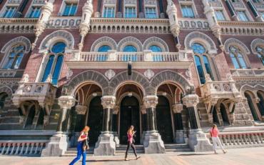 Нацбанк підготував українцям подарунок до Дня незалежності