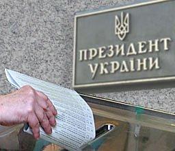 Ужгород. Затвердження складу комісій має відбутися до 21 грудня