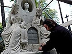 Реставрацию финансирует польское Министерство культуры и национального наследия