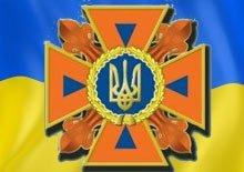 Аварійно-рятувальний загін спецпризначення ГУ МНС України в Закарпатті