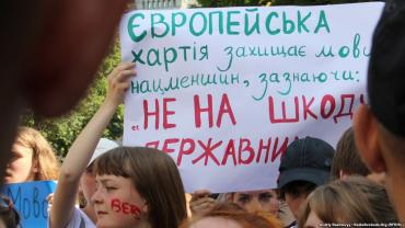 Мовний аспект нового закону про освіту викликав чималі дискусії в Закарпатті