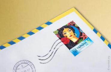 Видение образа Ромки на бумагу перенесла правнучка ромской танцовщицы
