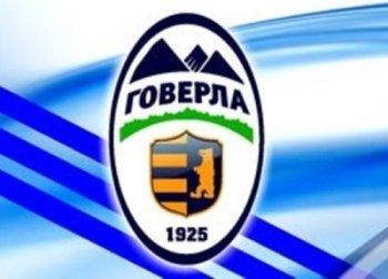 В Ужгороде 9 ноября должен состоятся матч Говерла-Ворскла