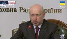 Турчинов в Закарпатской области назначил 3 новых глав РГА