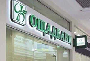 Кассир банка испугала вооруженного преступника