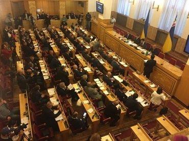 Закарпатские депутаты приняли обращение к Порошенко