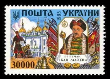 Політичні та канонічні суперечки щодо так званої «анафеми» гетьману України Івану Мазепі
