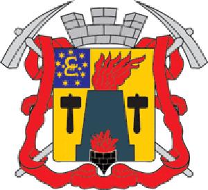 Герб города Луганска