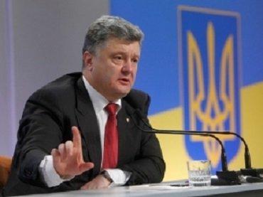 Большинство украинцев поддерживают вступление в ЕС и присоединение к НАТО