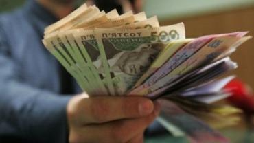 С 1 декабря 2016 года минимальная зарплата составит 1600 гривень