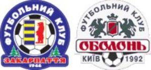 Победа Ужгорода и Киева закономерна