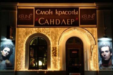 В Крыму в салоне красоты может оказаться казино