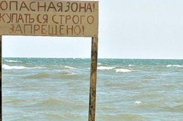 Пляжников на Азовском море засасывают карстовые пустоты