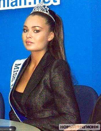 """""""Мисс Украина-2008"""" Элеонора МАСАЛАБ"""