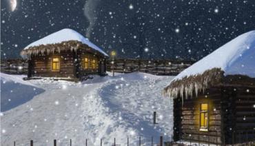 В ночь с 13 на 14 января отмечается Старый Новый год