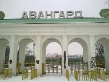 Накануне Дня Святого Николая в Ужгороде откроют мега-каток