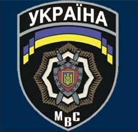Ужгородское городское управление милиции возглавил Виталий Шимоняк