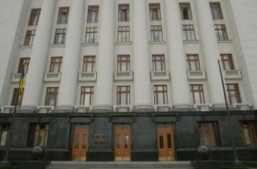 Ющенко навсегда останется президентом Украины!?