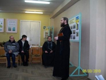 Мукачівська єпархія УПЦ провела семінар-тренінг серед молоді