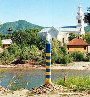 Четырех граждан Монголии задержали в Закарпатье