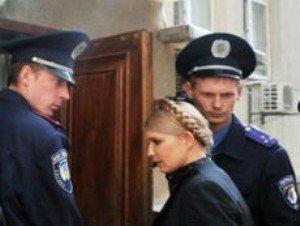 Генпрокуратура просит Печерский суд Киева арестовать Юлию Тимошенко
