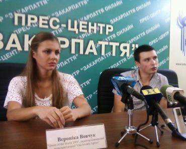 В Ужгороді на прес-конференції про модельний бізнес