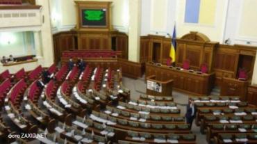 Парубій закрив вечірнє засідання парламенту через відсутність депутатів.