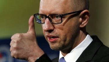 Яценюк забыл, кто загнал украинцев в эту долговую яму?