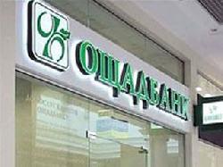 Головні пріоритети– якість обслуговування та надання сучасних банківських послуг