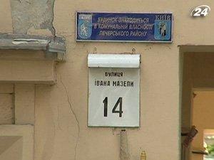 Уряд ввів тимчасовий мораторій на присвоєння вулицям назв на честь героїв
