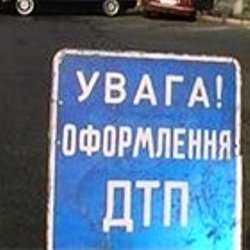В городе Саки в Крыму пьяный водитель травмировал двух инвалидов-колясочников