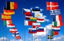 """Цель """"Восточного партнерства"""" — улучшить отношения Евросоюза с восточными государствами"""