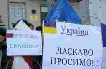 Сигналы с Украины вызывают большое беспокойство у поляков