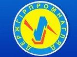 Госгорпромнадзор усилиливает контроль во Львовской области