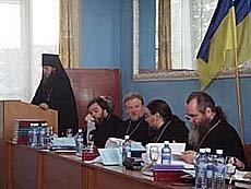 Засідання Спеціалізованої Вченої Ради УУБА