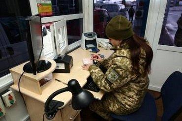 На границе в Закарпатье задержали украинца с поддельным документом