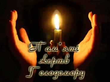 В субботу закарпатцы зажгут свечи в память жертв голодоморов
